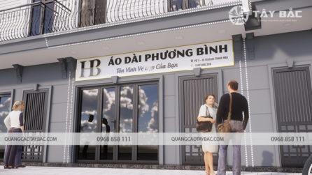 Biển quảng cáo áo dài Phương Bình