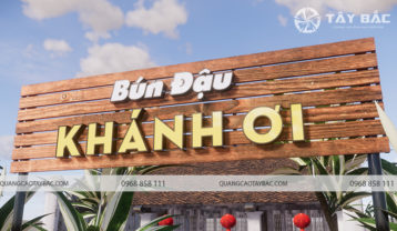 Biển quảng cáo bún đậu Khánh Ơi