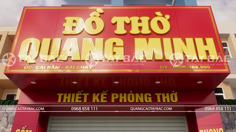 Góc chụp cận bộ chữ sử dụng trên biển Quang Minh