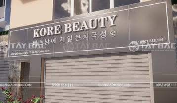 Góc chụp cận bộ chữ thẫm mỹ viện Kore