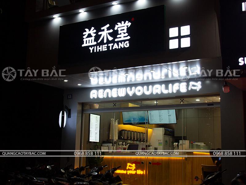 Biển quảng cáo trà Yihe Tang