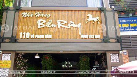 Biển quảng cáo nhà hàng biển rừng