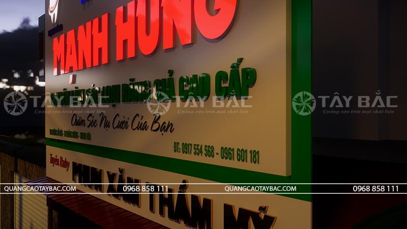 Phối cảnh mặt tiền buổi tối nha khoa Mạnh Hùng
