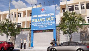Mặt tiền biển quảng cáo phòng khám Khang Đức