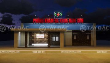 Biển quảng cáo phòng khám đa khoa Nam Sơn