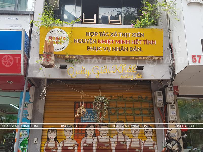 Biển quảng cáo quán ăn nhanh Thịt Xiên