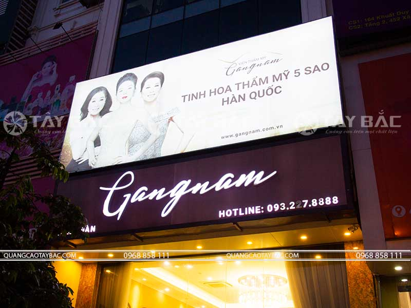 Biển quảng cáo thẫm mỹ Gangnam