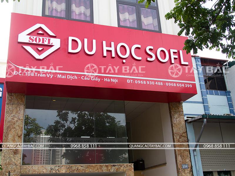 Biển quảng cáo trung tâm du học Sofl
