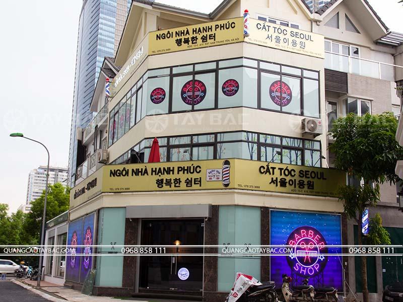 Biển quảng cáo cắt tóc Seoul