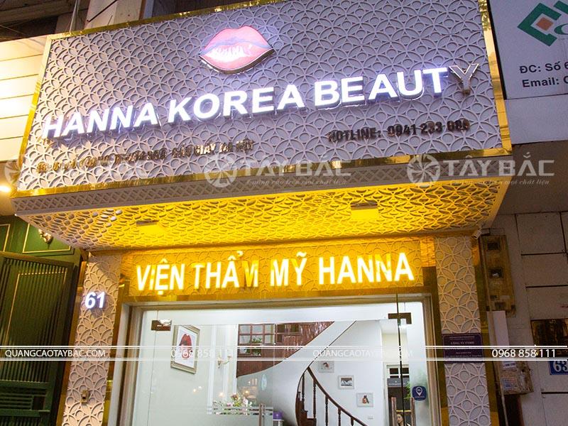 Biển quảng cáo spa Hanna Korea
