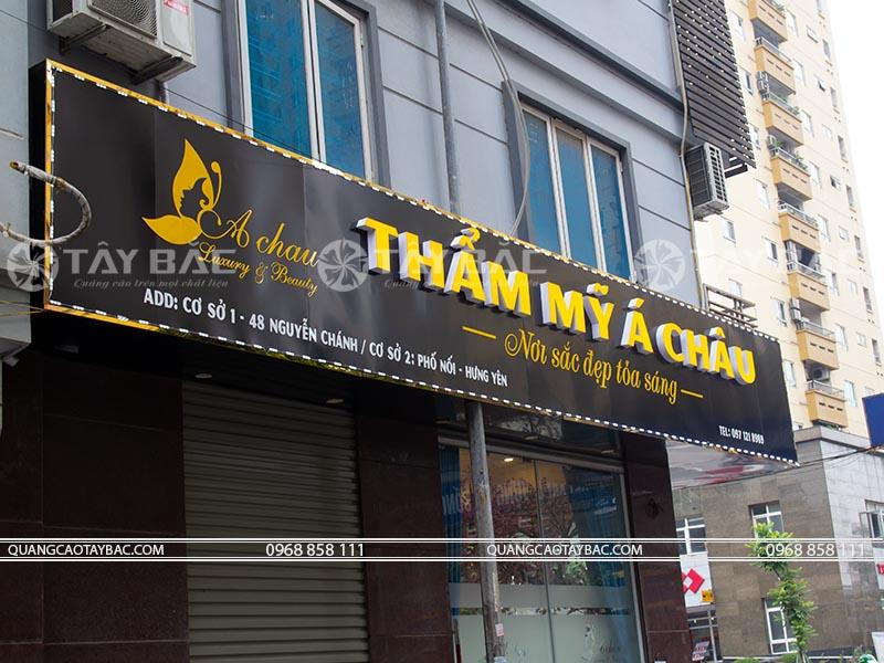 Biển quảng cáo thẫm mỹ viện Á Châu