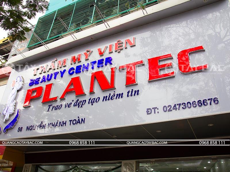 Biển quảng cáo thẫm mỹ viện Plantec
