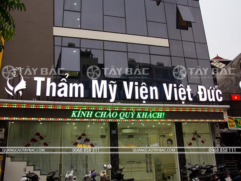 Biển quảng cáo thẫm mỹ viện Việt Đức