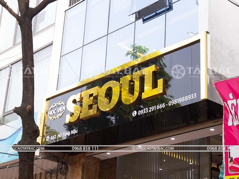Biển quảng cáo viện tóc Seoul