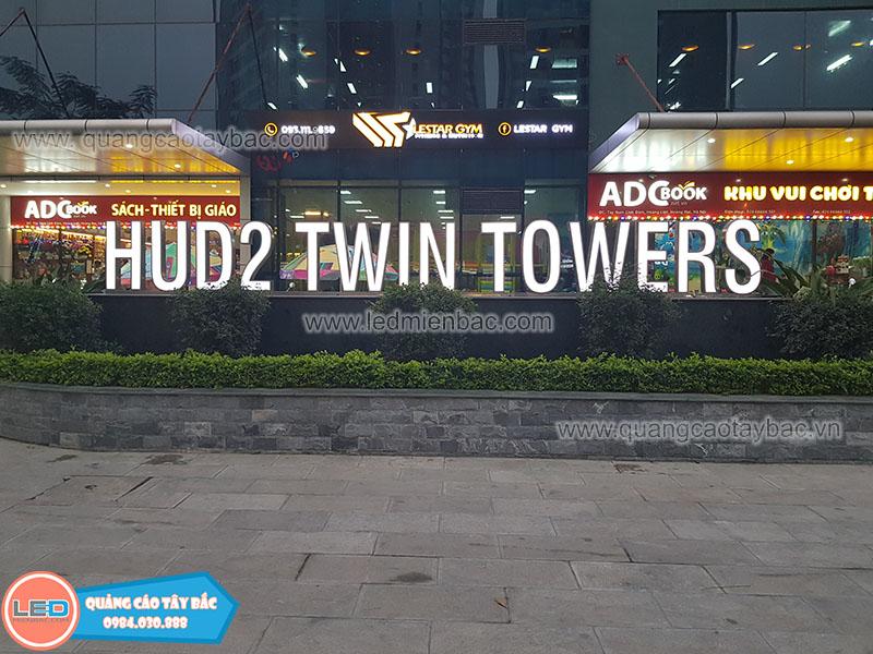 Bộ chữ tòa nhà HUD2 TWIN