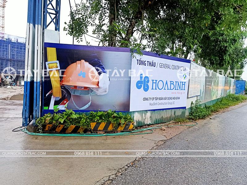 Biển quảng cáo dự án Sky Oasis Residence